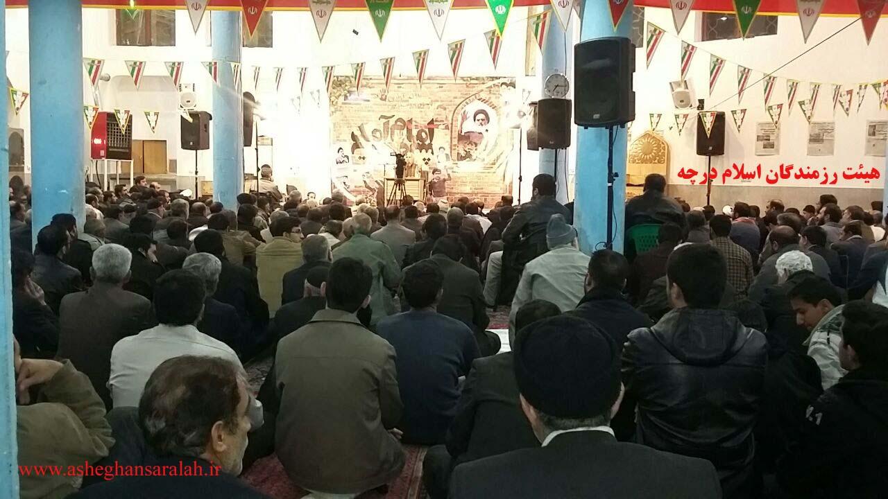 IMG 02 گزارش تصویری؛ سخنرانی استاد حسن عباسی با موضوع انقلابی که شد، انقلابی که میشود