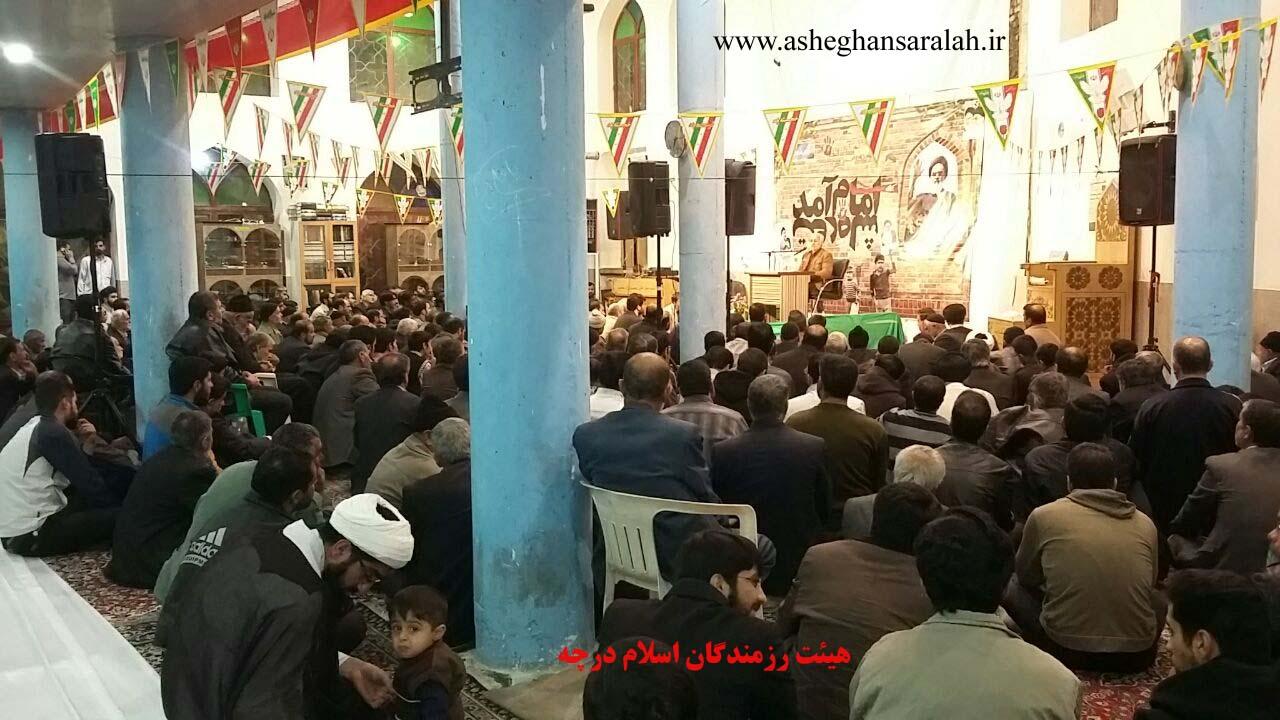 IMG 04 گزارش تصویری؛ سخنرانی استاد حسن عباسی با موضوع انقلابی که شد، انقلابی که میشود