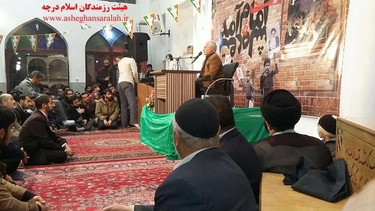IMG 06 گزارش تصویری؛ سخنرانی استاد حسن عباسی با موضوع انقلابی که شد، انقلابی که میشود