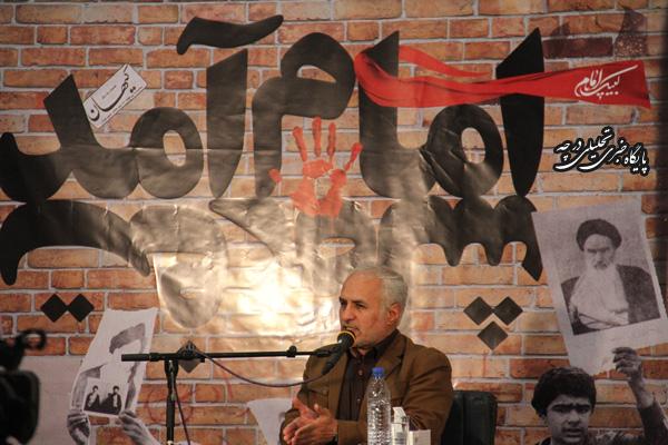 IMG 07 گزارش تصویری؛ سخنرانی استاد حسن عباسی با موضوع انقلابی که شد، انقلابی که میشود