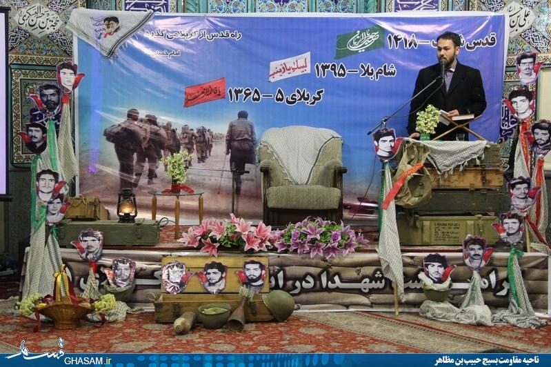 سخنرانی استاد حسن عباسی در یادواره شهدای منطقه17 - تهران