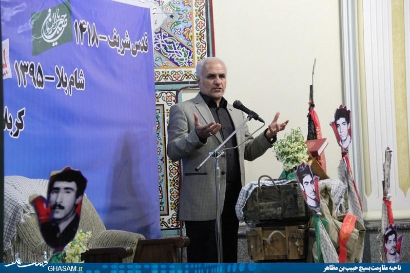 481510 دانلود سخنرانی استاد حسن عباسی در یادواره شهدای منطقه۱۷