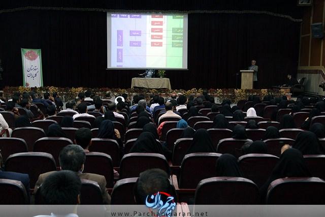 سخنرانی استاد حسن عباسی در کرمان – از جامعهی توحیدی تا جامعهی تکفیری