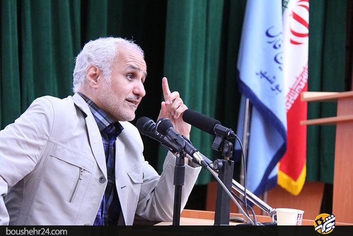سخنرانی استاد حسن عباسی در دانشگاه خلیج فارس– ایران ۱۴۱۴ در جهان ۲۰۳۵