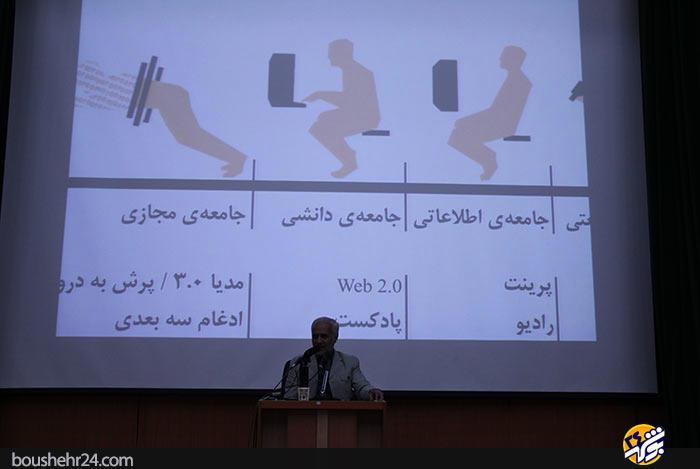 IMG04 گزارش تصویری؛سخنرانی استاد حسن عباسی با موضوع ایران ۱۴۱۴ در جهان ۲۰۳۵