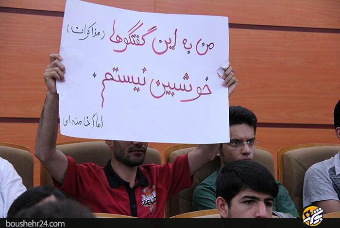 IMG08 گزارش تصویری؛سخنرانی استاد حسن عباسی با موضوع ایران ۱۴۱۴ در جهان ۲۰۳۵