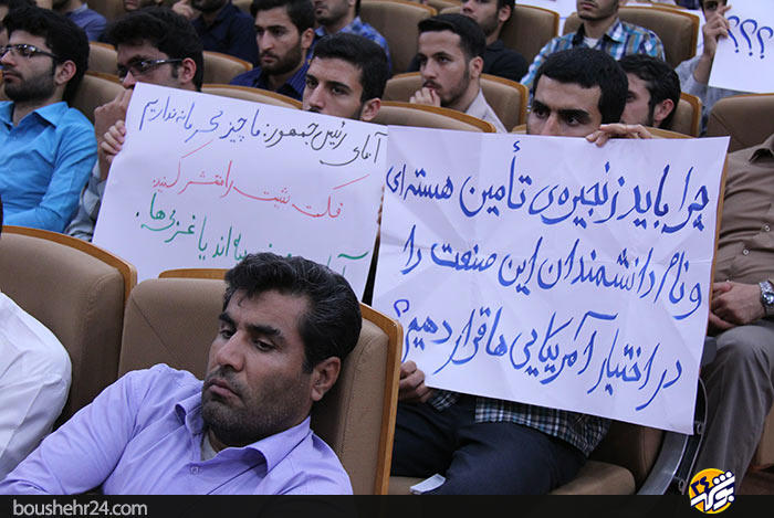 IMG09 گزارش تصویری؛سخنرانی استاد حسن عباسی با موضوع ایران ۱۴۱۴ در جهان ۲۰۳۵