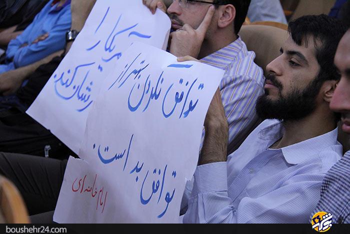 IMG10 گزارش تصویری؛سخنرانی استاد حسن عباسی با موضوع ایران ۱۴۱۴ در جهان ۲۰۳۵