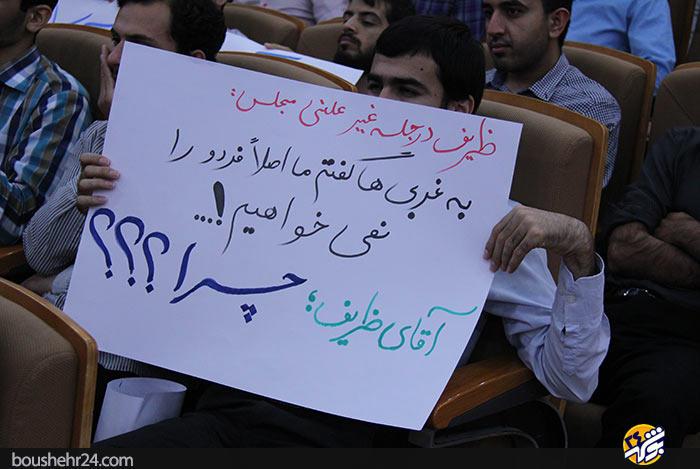 IMG11 گزارش تصویری؛سخنرانی استاد حسن عباسی با موضوع ایران ۱۴۱۴ در جهان ۲۰۳۵