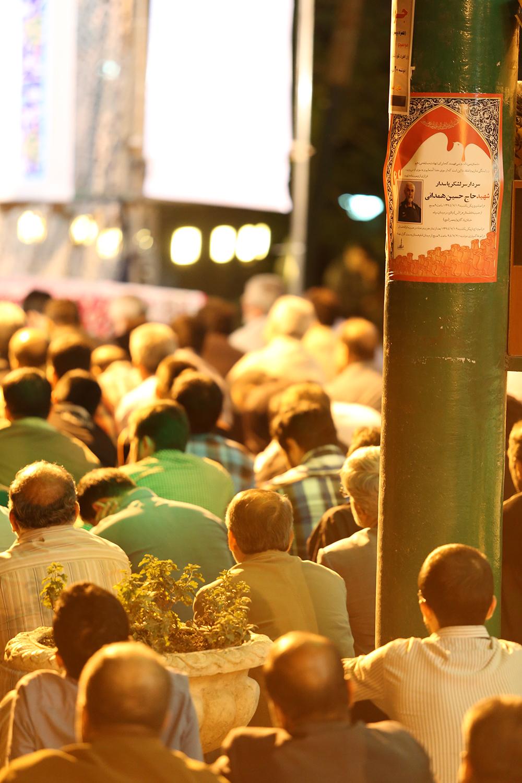 سخنرانی استاد حسن عباسی در مراسم بزرگداشت شهید حجتالاسلام حاج حسین اسکندری
