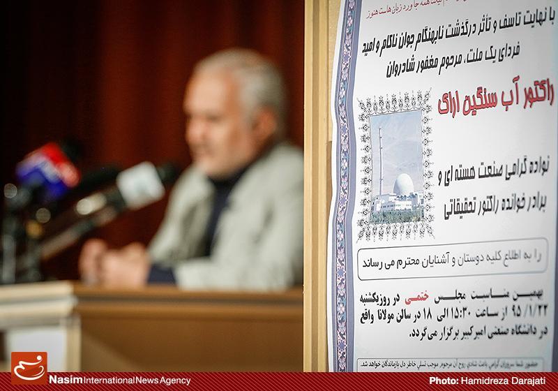 635959088782413128 به گفته عکسی؛ سخنرانی استاد حسن عباسی با موضوع سایه روشنهای دکترین ملی تکنولوژی جمهوری اسلامی ایران