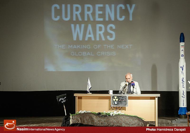 635959088795985152 به گفته عکسی؛ سخنرانی استاد حسن عباسی با موضوع سایه روشنهای دکترین ملی تکنولوژی جمهوری اسلامی ایران