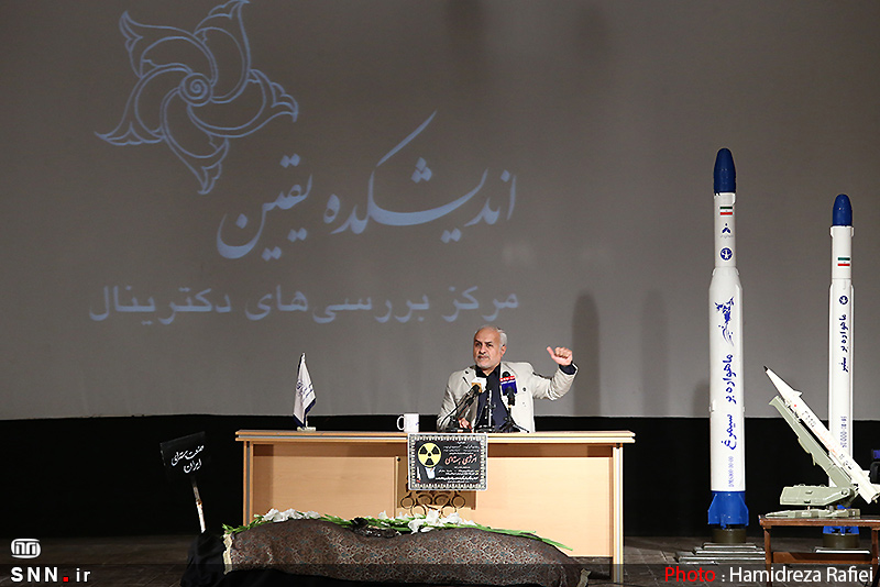 IMG23145077 به گفته عکسی؛ سخنرانی استاد حسن عباسی با موضوع سایه روشنهای دکترین ملی تکنولوژی جمهوری اسلامی ایران
