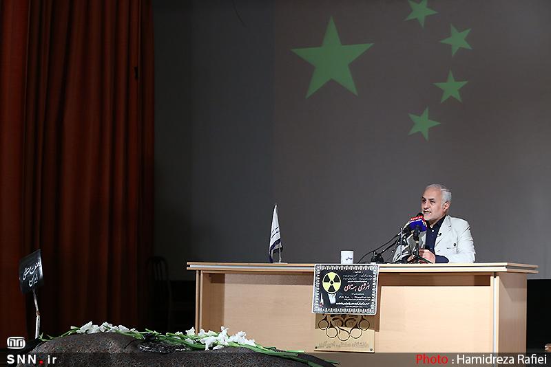 IMG23150240 به گفته عکسی؛ سخنرانی استاد حسن عباسی با موضوع سایه روشنهای دکترین ملی تکنولوژی جمهوری اسلامی ایران