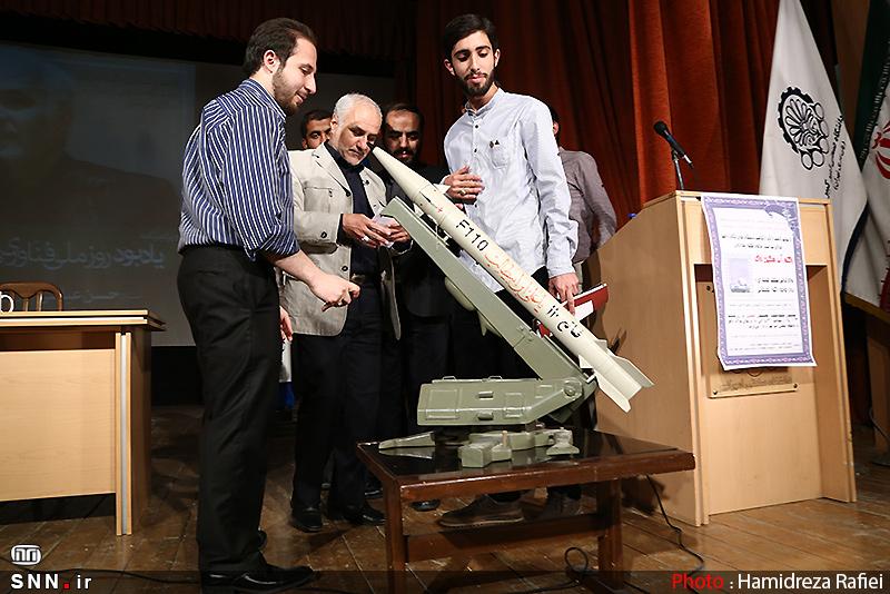IMG23151536 به گفته عکسی؛ سخنرانی استاد حسن عباسی با موضوع سایه روشنهای دکترین ملی تکنولوژی جمهوری اسلامی ایران