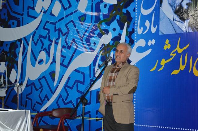 سخنرانی استاد حسن عباسی در شهر آبسرد - یادمان عمار هنر انقلاب؛ مرحوم «فرجالله سلحشور»