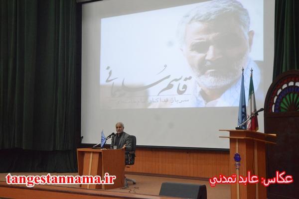 سخنرانی استاد حسن عباسی دانشگاه خلیج فارس بوشهر - سیاست اقتصادی انقلاب اسلامی در جهاد کبیر