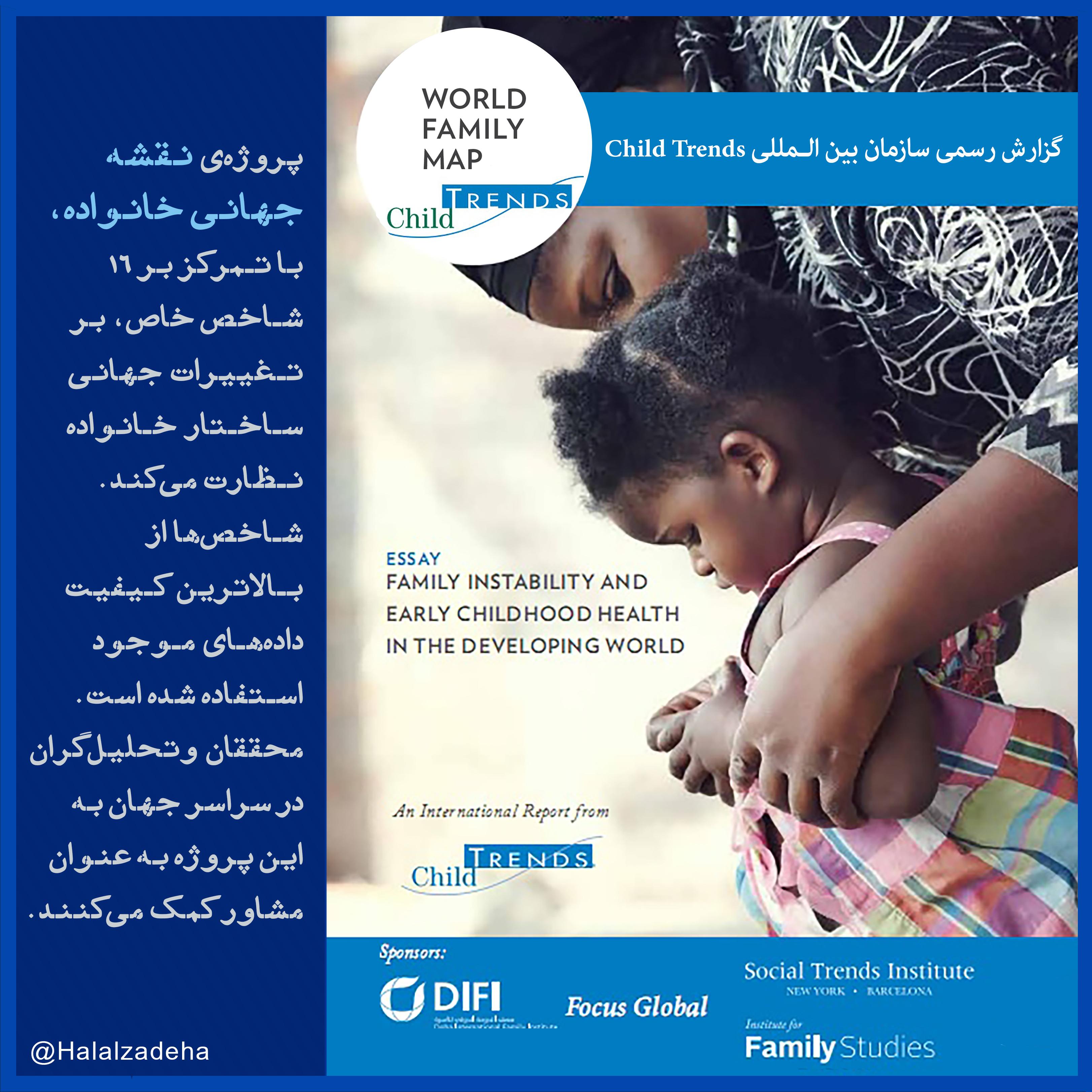 #لیبرال_های_داخلی دقت کنند: محققان و تحلیلگران در سراسر جهان به این پروژه مشاوره میدهند