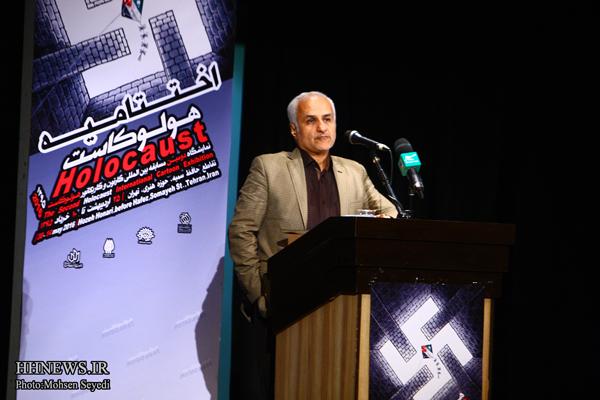 20160530202511 نقل از عکسی؛ سخنرانی استاد حسن عباسی در اختتامیه دومین جشنواره بین المللی کاریکاتور «هولوکاست»