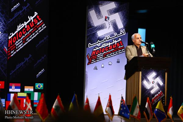 20160530202512 نقل از عکسی؛ سخنرانی استاد حسن عباسی در اختتامیه دومین جشنواره بین المللی کاریکاتور «هولوکاست»