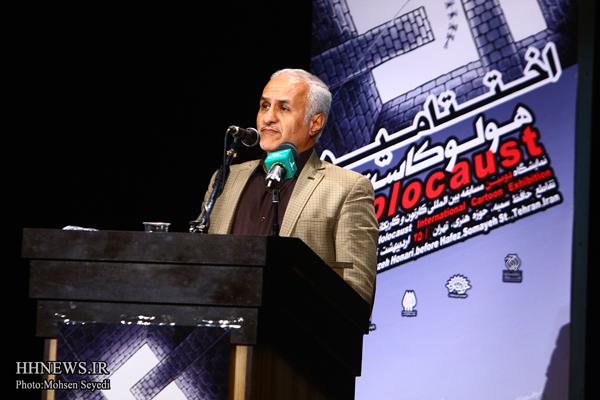 20160530202513 نقل از عکسی؛ سخنرانی استاد حسن عباسی در اختتامیه دومین جشنواره بین المللی کاریکاتور «هولوکاست»