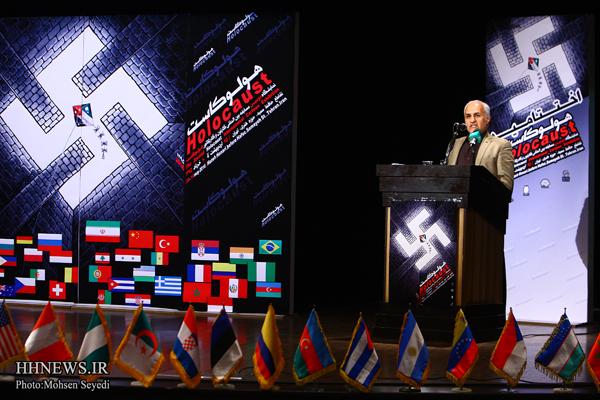 20160530202514 نقل از عکسی؛ سخنرانی استاد حسن عباسی در اختتامیه دومین جشنواره بین المللی کاریکاتور «هولوکاست»