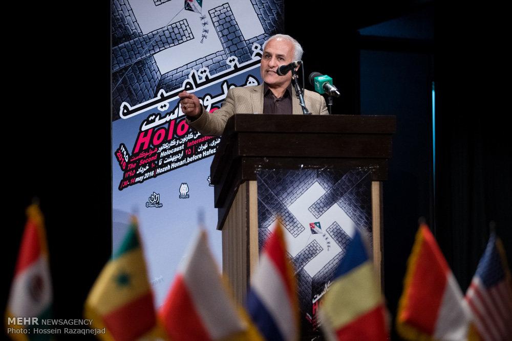 2093102 نقل از عکسی؛ سخنرانی استاد حسن عباسی در اختتامیه دومین جشنواره بین المللی کاریکاتور «هولوکاست»