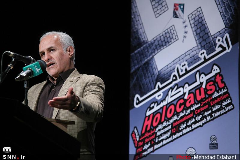 IMG22134804 نقل از عکسی؛ سخنرانی استاد حسن عباسی در اختتامیه دومین جشنواره بین المللی کاریکاتور «هولوکاست»