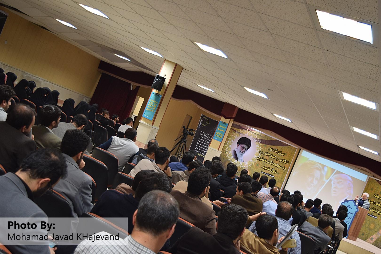 سخنرانی استاد حسن عباسی در دانشکده علوم قرآنی کرمانشاه - و اینک جهاد کبیر