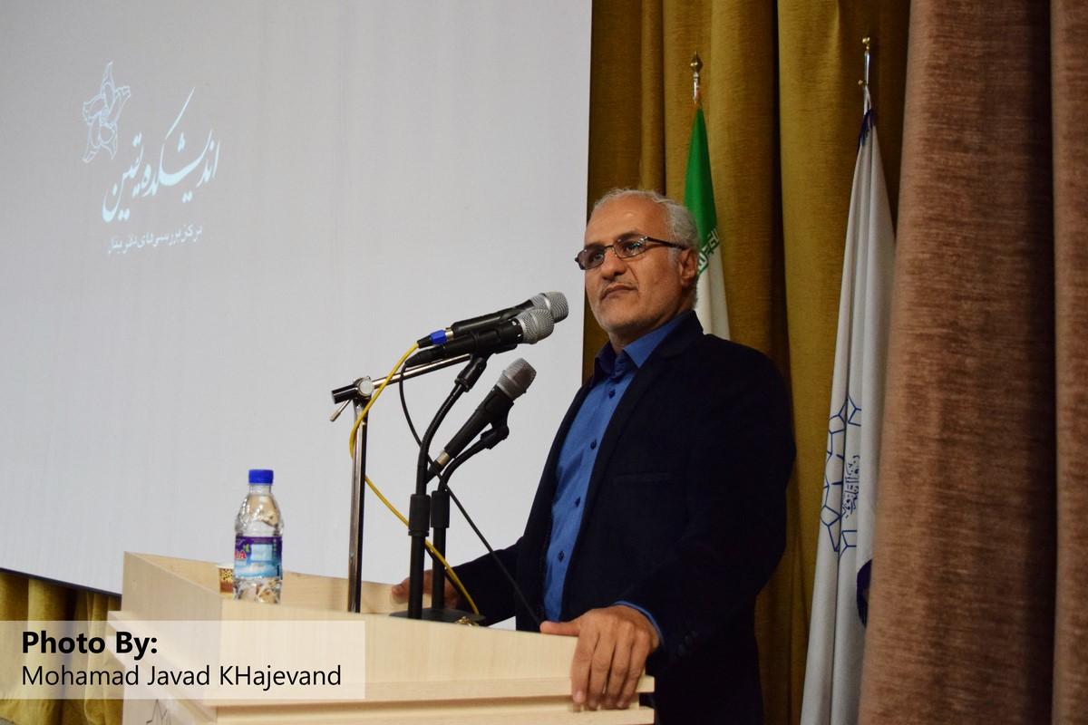 سخنرانی استاد حسن عباسی در دانشگاه رازی کرمانشاه - آیندهای که میتوانیم به آن بیندیشیم
