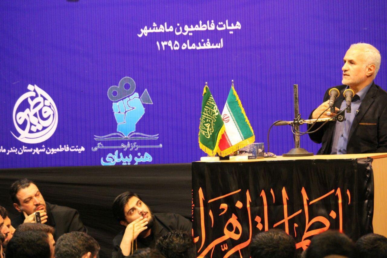 سخنرانی استاد حسن عباسی در هیئت فاطمیون ماهشهر - فتنههای عصر فاطمی و فتنههای عصر ما