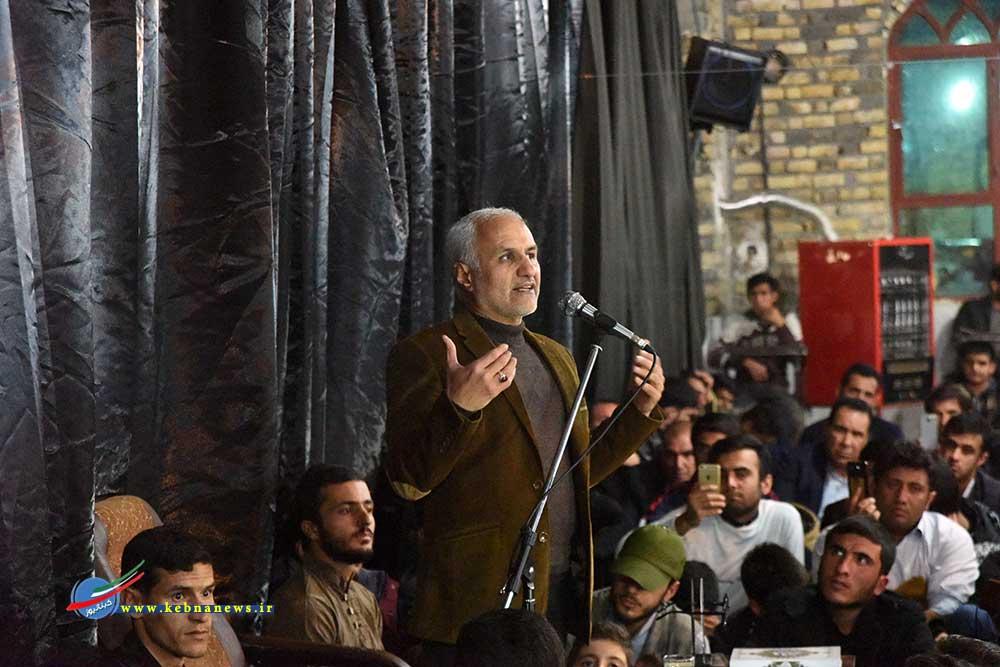 سخنرانی استاد حسن عباسی در  مسجد سیدالشهدا یاسوج - دست دیپلماتها نمک ندارد