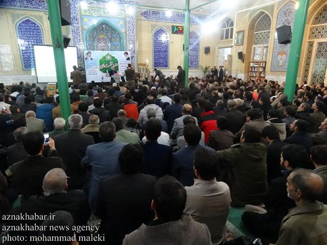 سخنرانی استاد حسن عباسی در لرستان - ازنا