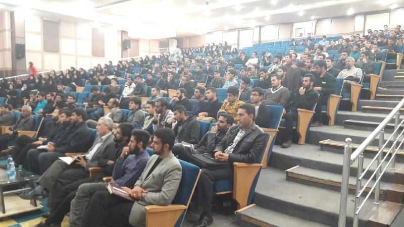 سخنرانی استاد حسن عباسی در دانشگاه لرستان - درآمدی بر دکترین اقتصادی ما