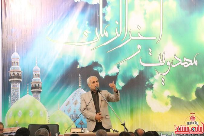سخنرانی استاد حسن عباسی در مسجد امام خمینی (ره) رفسنجان – مهدویت و آخرالزمان