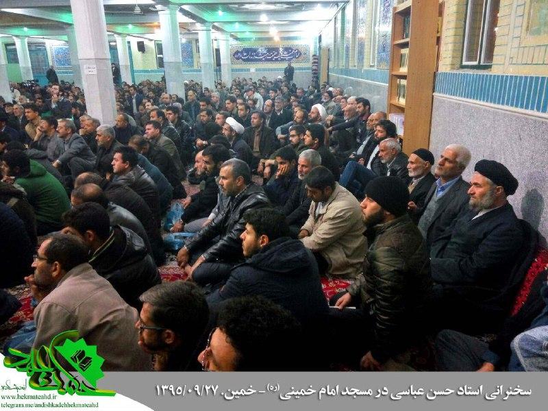 گزارش تصویری؛ سخنرانی استاد حسن عباسی با موضوع … و اینک توحید جعفری (ع)