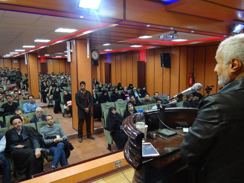 سخنرانی استاد حسن عباسی در دانشگاه تفرش - اقتصاد درونزا در عصر ترامپ
