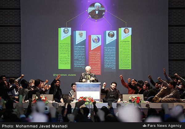 سخنرانی استاد حسن عباسی در مشهد مقدس - از مدیریت بحران تا هدایت فتنه