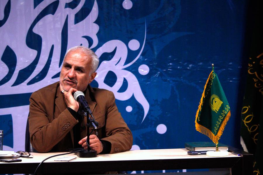 سخنرانی استاد حسن عباسی در موسسه جوانان آستان قدس رضوی - فروپاشی آمریکا
