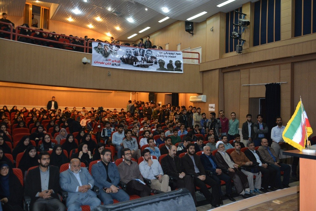 DSC 6415 نقل از عکسی؛ سخنرانی استاد حسن عباسی با موضوع مهندسی سیاسی و همچنین دار و همچنین دستهی نیویورکیها