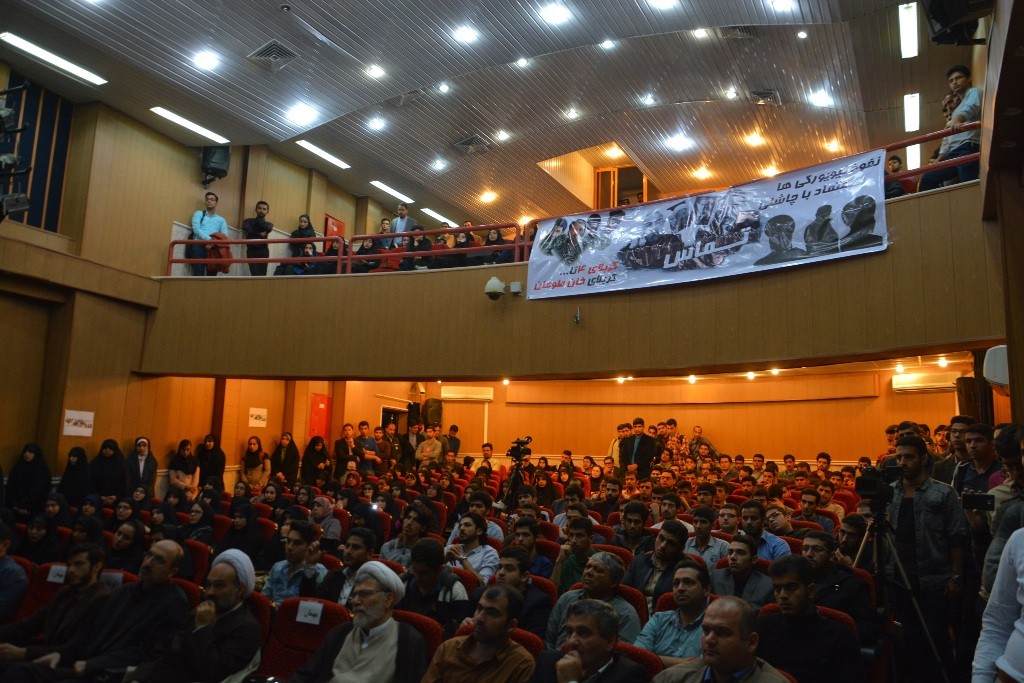 DSC 6473 نقل از عکسی؛ سخنرانی استاد حسن عباسی با موضوع مهندسی سیاسی و همچنین دار و همچنین دستهی نیویورکیها