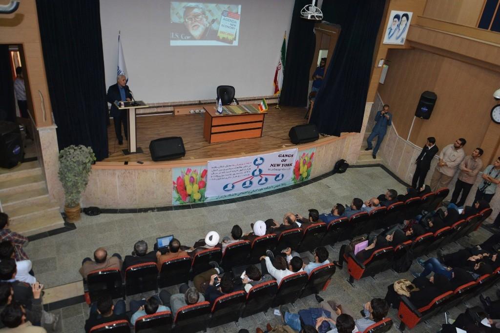 DSC 6533 نقل از عکسی؛ سخنرانی استاد حسن عباسی با موضوع مهندسی سیاسی و همچنین دار و همچنین دستهی نیویورکیها