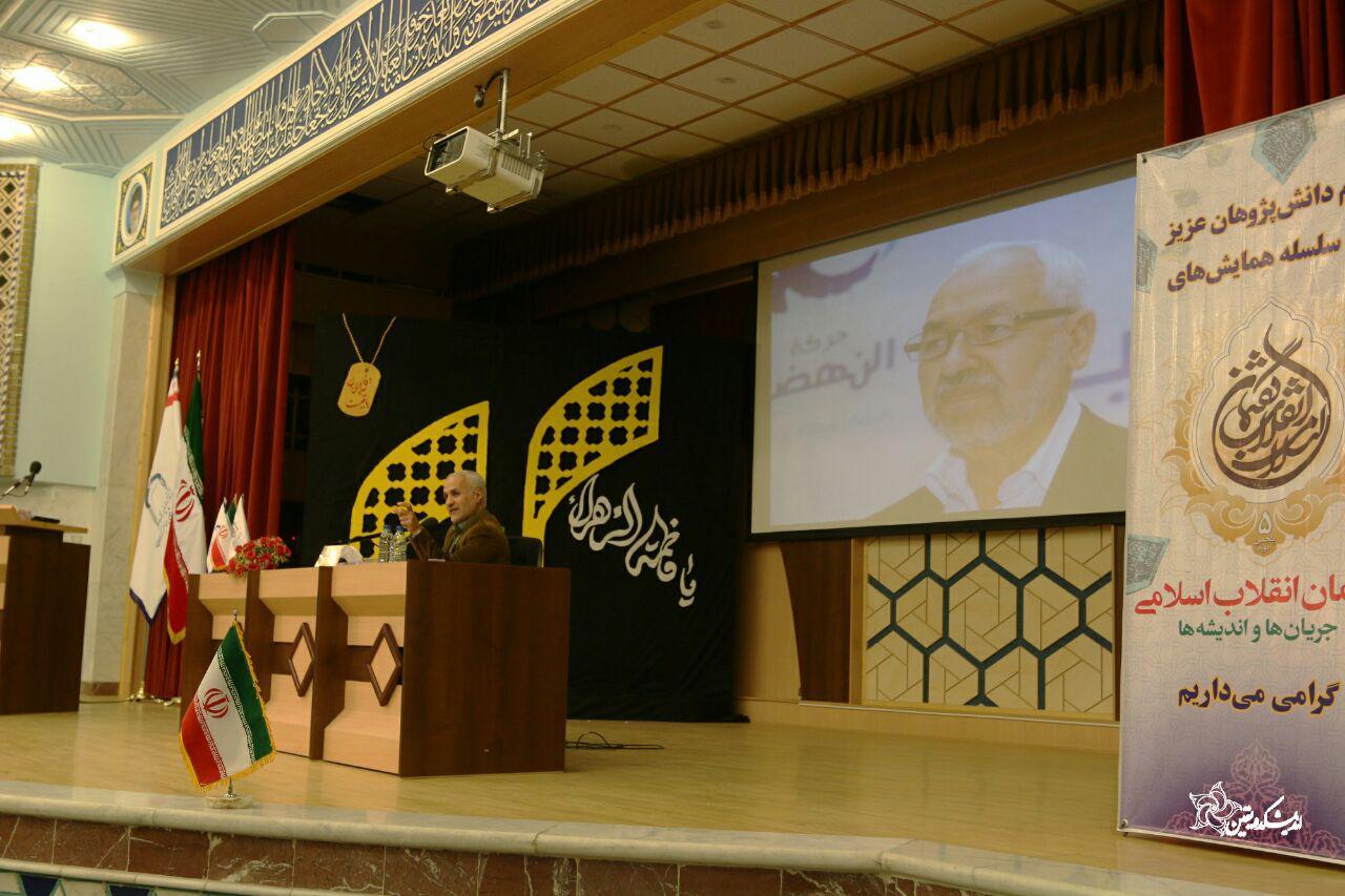 سخنرانی استاد حسن عباسی در موسسه امام خمینی(ره) قم - گفتمان انقلاب اسلامی