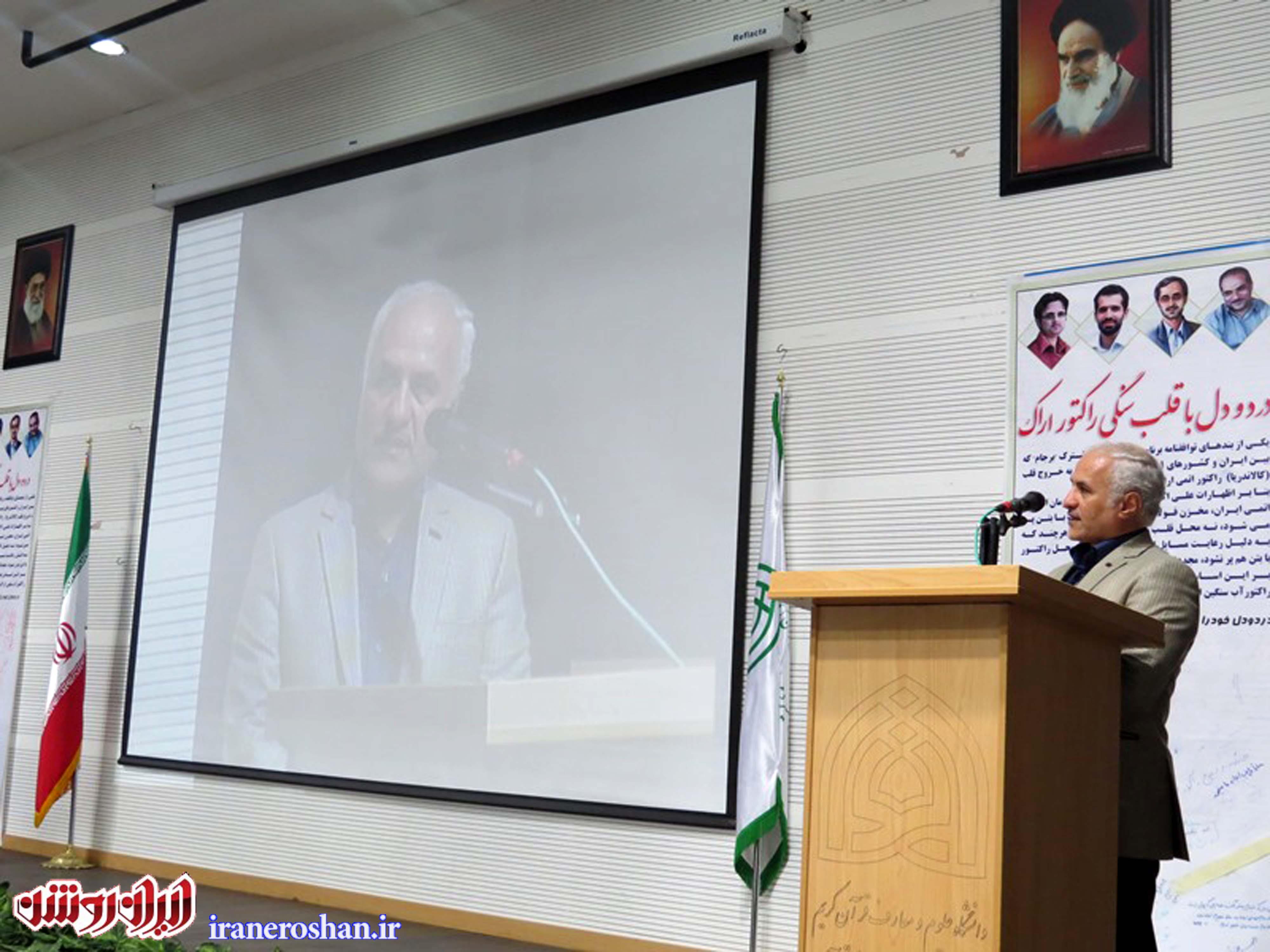 سخنرانی استاد حسن عباسی در دانشکده علوم قرآنی قم  ـ به نام اسلام به کام لیبرالیسم