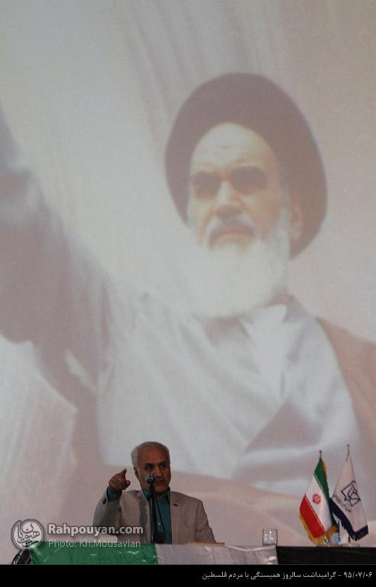 سخنرانی استاد حسن عباسی در شیراز - گرامیداشت سالروز همبستگی با مردم مظلوم فلسطین
