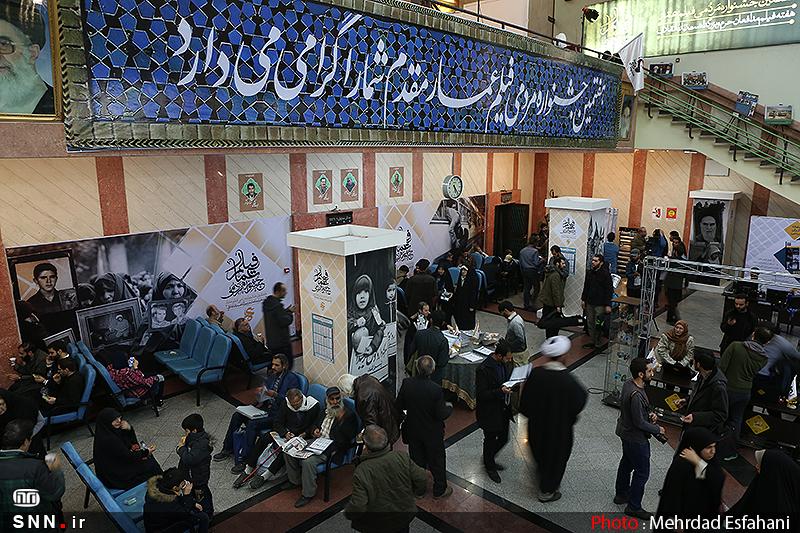 سخنرانی استاد حسن عباسی در سینما فلسطین - هفتمین جشنواره مردمی فیلم عمار