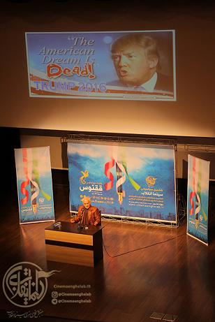 سخنرانی استاد حسن عباسی در حوزه هنری - گفتمان سینمای انقلاب اسلامی، رؤیای بورژوازی