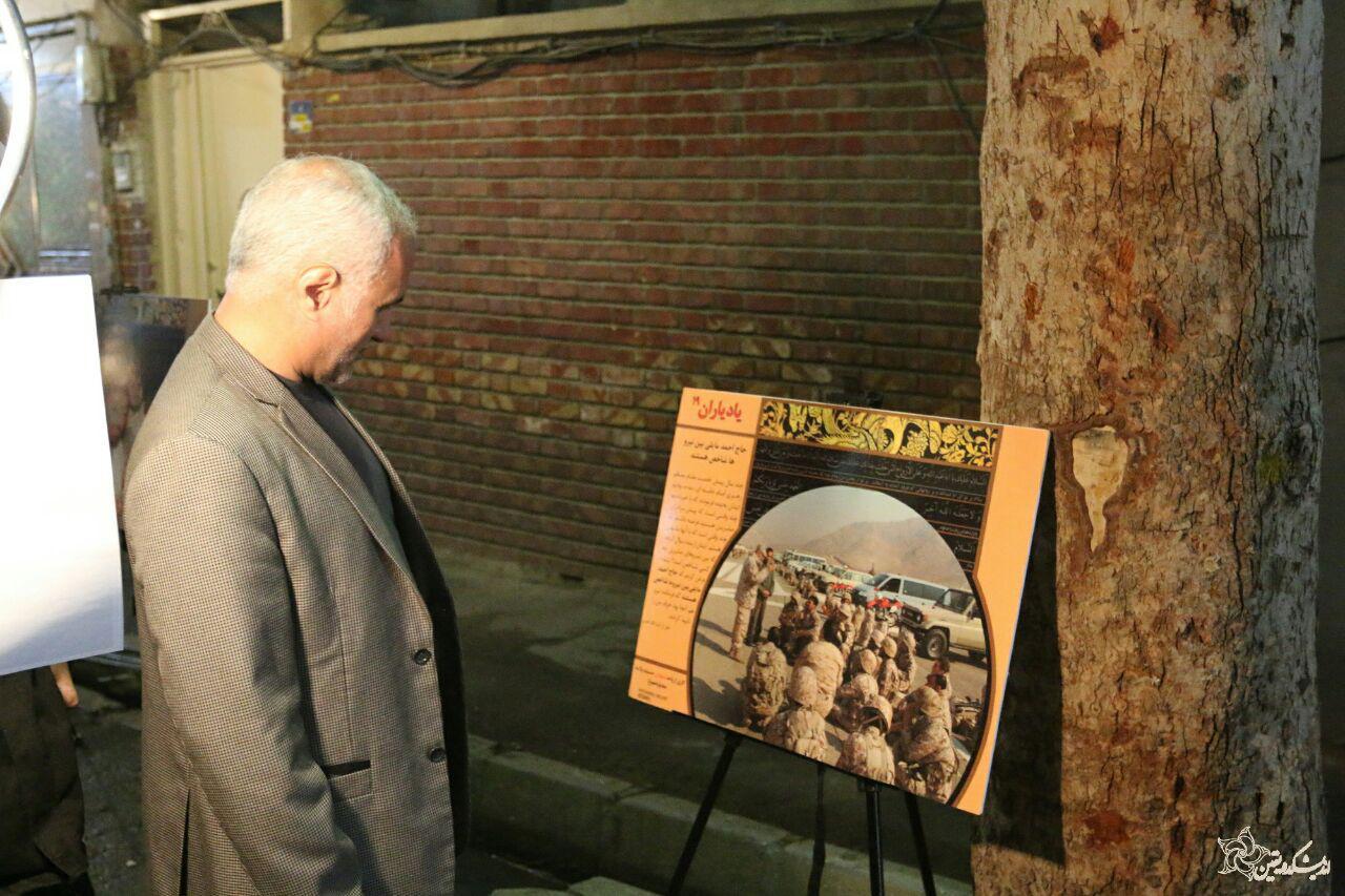 سخنرانی استاد حسن عباسی در مسجد چهارده معصوم - یادواره شهدای عملیات کربلای پنج