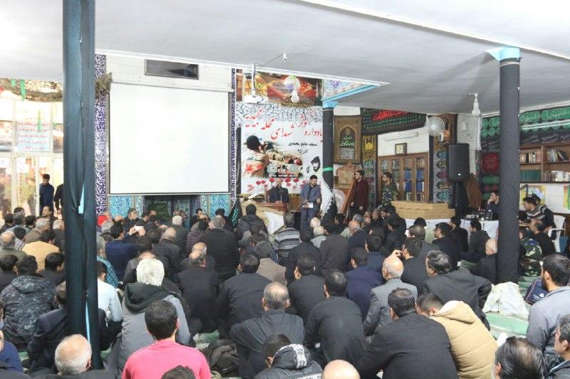 سخنرانی استاد حسن عباسی در مسجد جامع محمدی (ص) - یادواره شهدای محله مجیدیه تهران