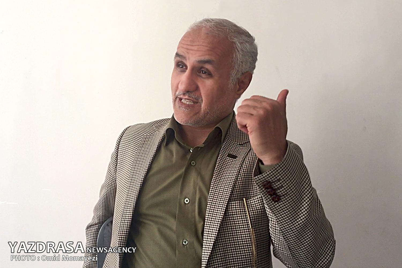 http://dl-abbasi.ir/yekta/1395/Image/Yazd/Yazdrasa/IMG_YR%20(3).jpg